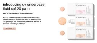 Shu Uemura UV Underbase