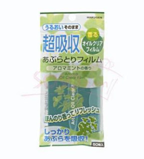 Hakugen Aroma Mint Oil Clear Film