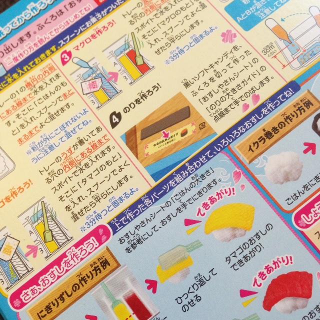Kracie Japanese Sweets