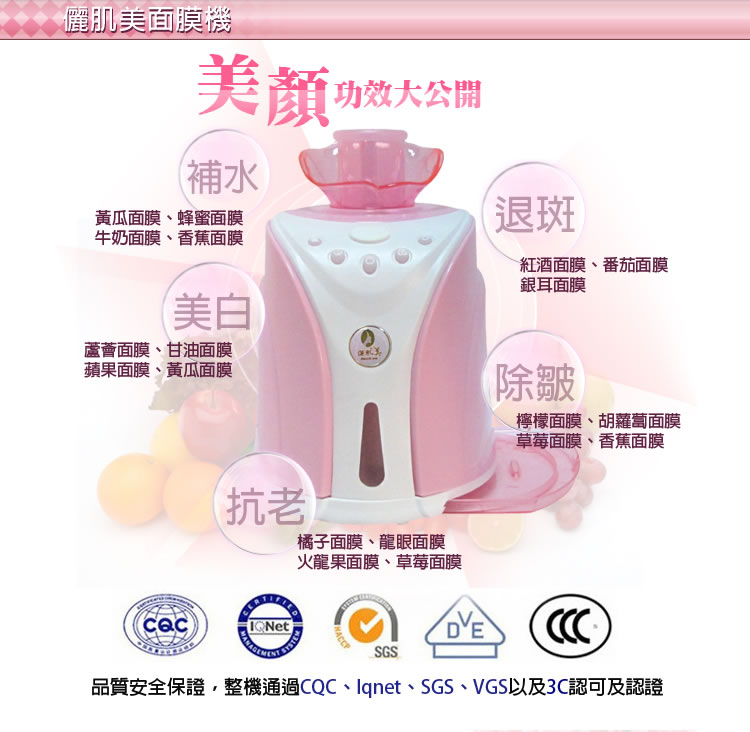 Sheet Mask Machine