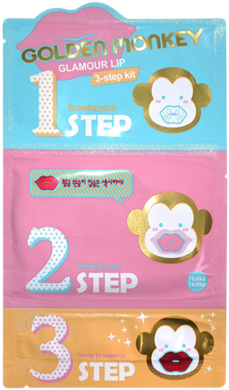 Golden Monkey Lip Mask